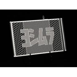 442686 : Yoshimura radiator guard NC700